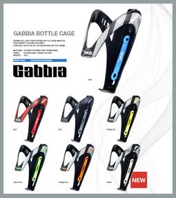 Deda Gabbia